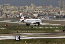 Photo of إلغاء الرحلات من بيروت إلى الرياض وجدة والدمام