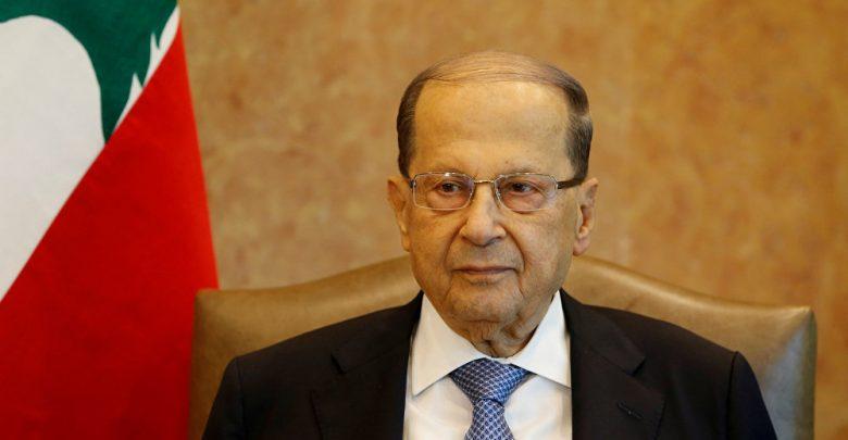 رئيس الجمهورية العماد ميشال عون
