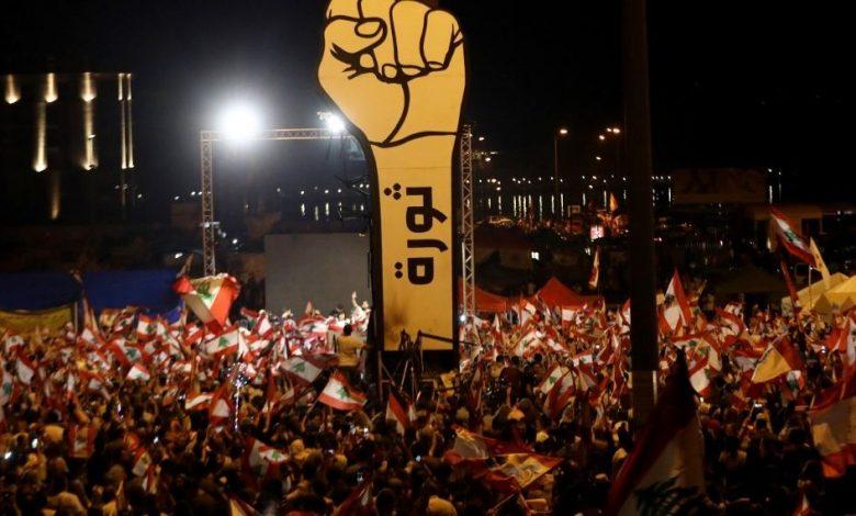 بالفيديو حرق مجسم الثورة في ساحة الشهداء - Lebanese Daily