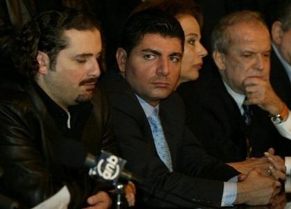 الرئيس سعد الحريري وشقيقه رجل الأعمال بهاء الدين الحريري