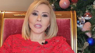 Photo of توقعات ماغي فرح لسنة 2020 برج الحوت