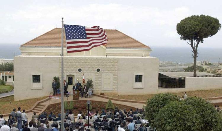 السفارة الأميركية في عوكر
