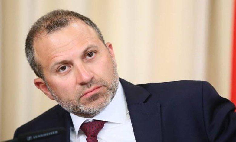 باسيل: قرار الحكومة بإجراء التدقيق المالي جريء وضروري