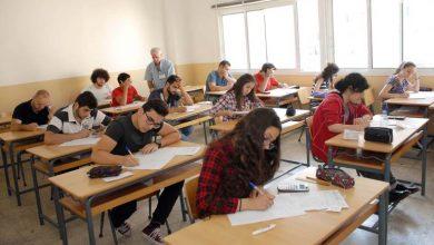 Photo of الإمتحانات الرسمية قائمة ولن تُلغى!