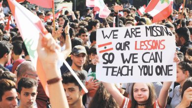 Photo of Youth of Lebanon are the victims of the economic country's woes.