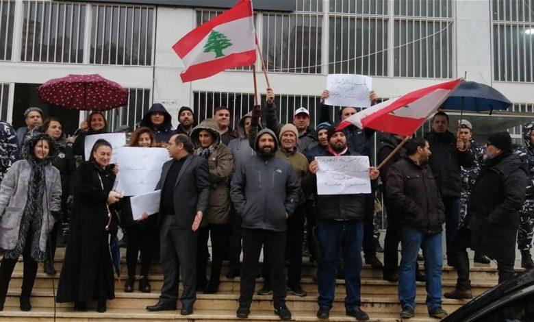 إعتصام أمام سراي زحلة نتيجة توقيف ناشطين دون الـ١٨ عاماً