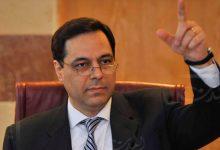Photo of دياب: ثقة اللبنانيين بدولتهم عادت وبقوّة