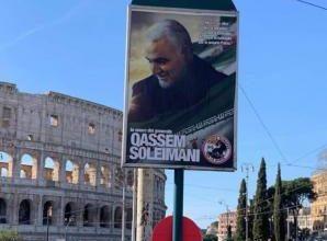 Photo of رفع صور سُليماني في روما وميلانو في الذكرى الـ٤٠ لإغتياله