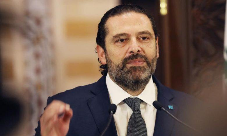 الحريري: الإجراءات التي اتخذت في نقل اللبنانيين جديرة بالتقدير
