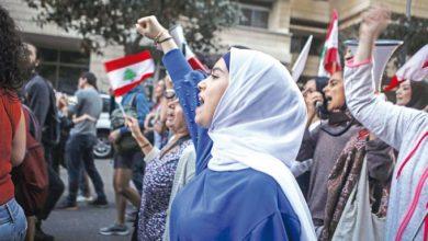 Photo of مسيرة إحتجاجية في الأشرفية وسط إنتشار أمني كثيف