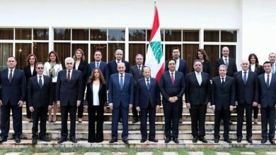 Photo of Lebanon Report – January 2020