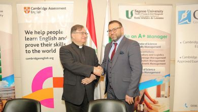 Photo of جامعة الحكمة توقع إتفاقية مع Cambridge Assessment English