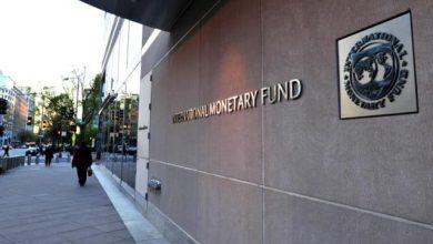 Photo of صندوق النقد الدولي يشترط وضع برنامج جدّي وفعّال لمساعدة لبنان