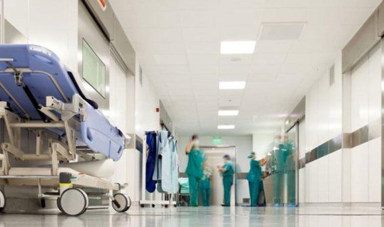 مستشفى البوار الحكومي
