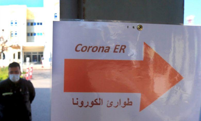 الشويفات تُسجّل أول إصابة بفيروس كورونا والبلدية تُناشد الأهالي!