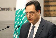 Photo of دياب لوَّح  بالإستقالة رفضاً لتفشيله