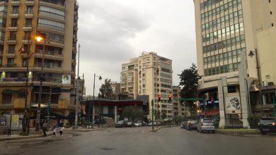 Photo of إقفال تام ومنع تجوّل في لبنان في هذه الأيام