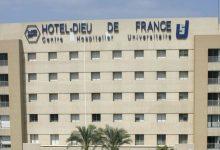 Photo of مستشفى أوتيل ديو بدأت تستعمل دواء يقضي على الكورونا