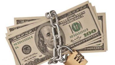 Photo of هل سيُسمح بسحب الدولارت العالقة في المصارف على سعر 2000 ليرة ؟