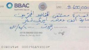 جنبلاط يتبرّع بـ١٠٠ ألف دولار لمستشفى المقاصد
