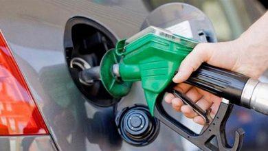 Photo of إنخفاضٌ في أسعار البنزين وإرتفاعٌ في الغاز