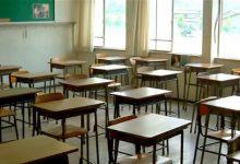 Photo of إتحاد لجان الأهل لحسم نحو 40% من القسط المدرسي