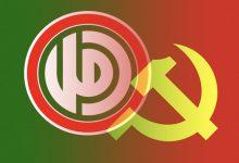 Photo of حزب الثورة يرضخ لحركة أمل