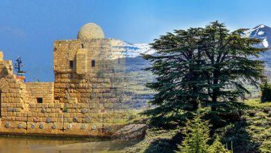 Photo of لبنان جمهورية فيدرالية
