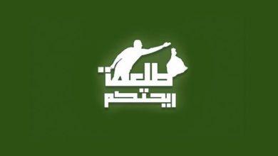 "Photo of أنف ""طلعت ريحتكم"" لا يشمّ بنشعي"