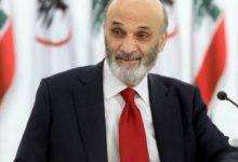 Photo of جعجع رئيساً للجمهورية بطلب من الناس