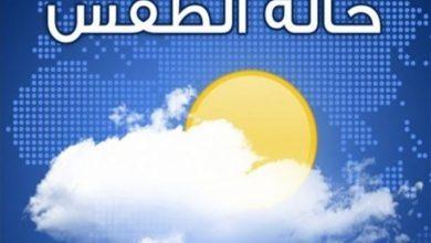 Photo of الطقس في لبنان