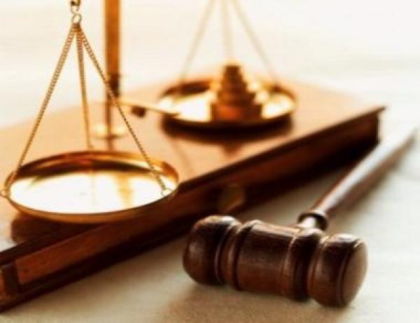 وزارة العدل أعلنت عن قبول الترشيحات لمركز شاغر في مجلس شورى الدولة