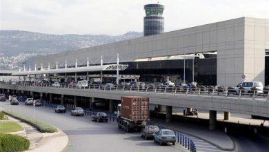 Photo of استئناف الرحلات الى مطار بيروت