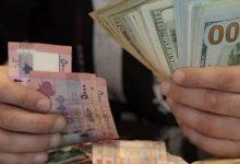 Photo of سعر صرف الدولار ليوم السبت 15/8/2020 في لبنان