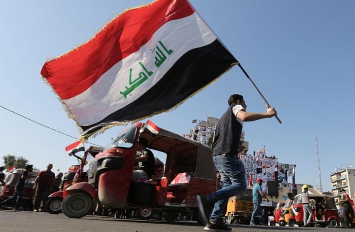 ازمة انقطاع الكهرباء في العراق