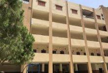 Photo of إقفال مدرسة الحكمة