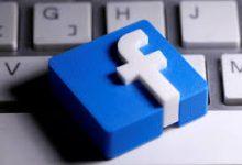 Photo of فيسبوك تدرس حظر الإعلانات السياسية قبل الإنتخابات الأميركية