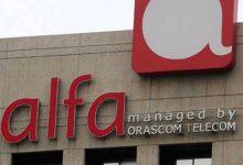 """Photo of شركة """"ألفا""""  أعلنت عن فتح سبعة مراكز جديدة من مراكزها المشتركة مع أوجيرو"""