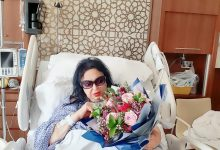 Photo of سميرة توفيق أجرت عملية قسطرة في القلب