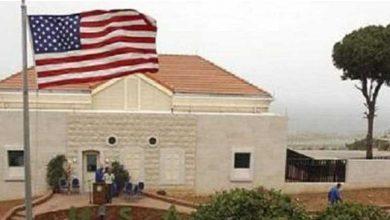 Photo of السفارة الأميركية: لا صحة لما يتداول عن دعوتنا لرعايانا الى مغادرة لبنان