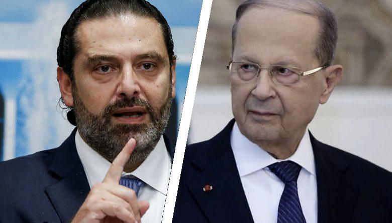 الرئيس عون سعد الحريري عدو لبنان