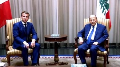 Photo of فيديو : انقطاع الكهرباء بصالون الشرف خلال استقبال عون للرئيس الفرنسي ماكرون