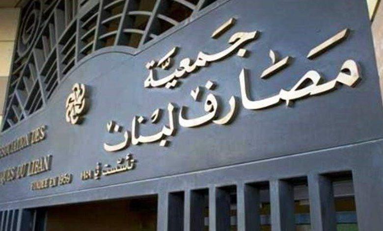 صفير يرد يعلّق على بيان وزارة المال