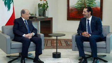Photo of الحريري : هدفنا إعادة إعمار بيروت !