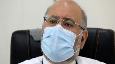 Photo of مدير مستشفى الحريري يكشف سبب انخفاض عدد الاصابات بالكورونا.. ويحذّر من عدد الوفيات المرتفع!
