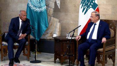 Photo of أبو الغيط بعد لقائه عون :الوضع اللبناني صعب ومعقد