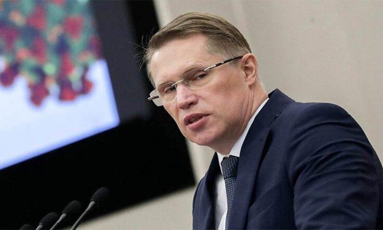 """وزير الصحة الروسي: سننشر قريبا بيانات التجارب ما قبل السريرية والسريرية للقاح """"كورونا"""""""