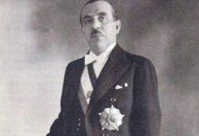 Photo of إميل اده في ذكراه: المبادئ من أجل لبنان