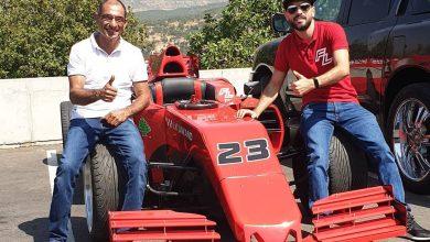 Photo of تعرفوا إلى سيارة فورميلا وان اللبنانية | فيديو