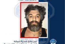 Photo of يوهمُ ضحاياه بتصريفِ عُملة أميركية ويُسلمهم دولاراتٍ مُزيّفة !